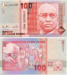 Amilcar Cabral sur un billet de 100 escudos