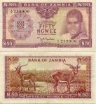 KK on a Zambian currency note