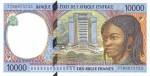 Billet de 10000 FCFA (1992)