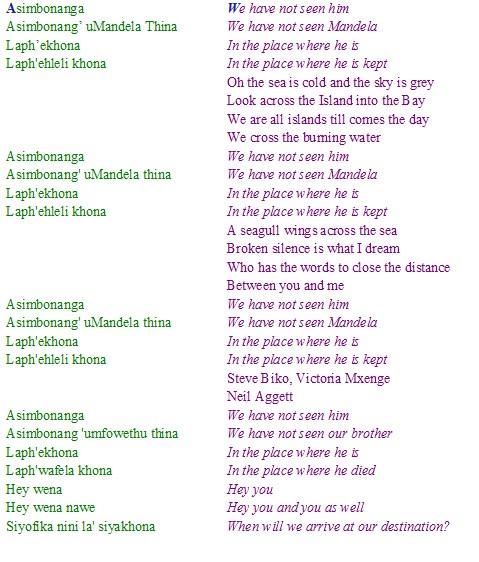 'Asimbonanga' by Johnny Clegg & Savuka