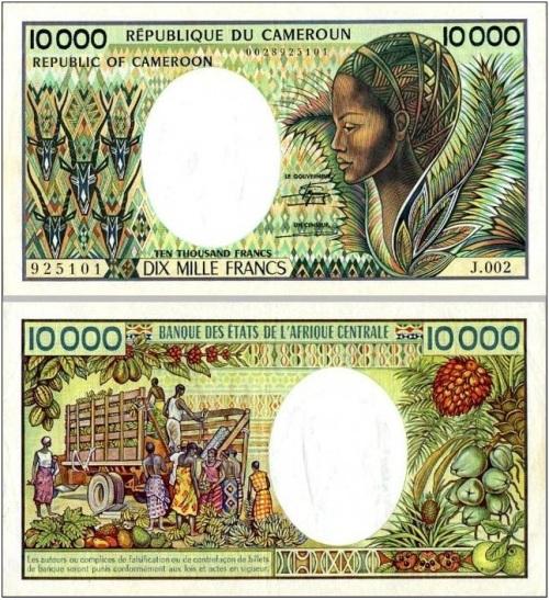 10000FCFA-1978