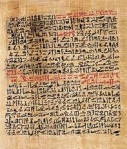 Ebers Papyrus - remedy of cancer