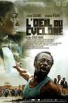 """L'Oeil du Cyclone"" (The Eye of the Cyclone) by Sekou Traore"