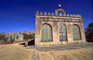 africa-oldest-churst-st-mary-of-zion