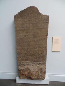 nubia_hamadab stela showing amanirenas and akinidad