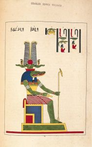 Egypt_Crocodile god Sobek