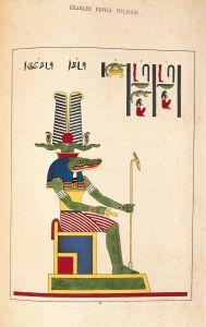 Egypt_Crocodile god Sobek