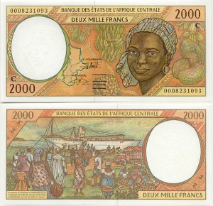 Monnaie_Bank of Senegal 1994 - BEAC