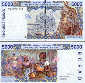 Monnaie_Bank of Senegal 1994 - BEAO